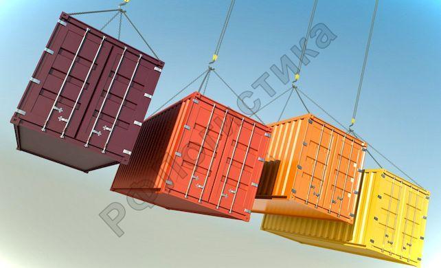 перевозки грузов контейнерами