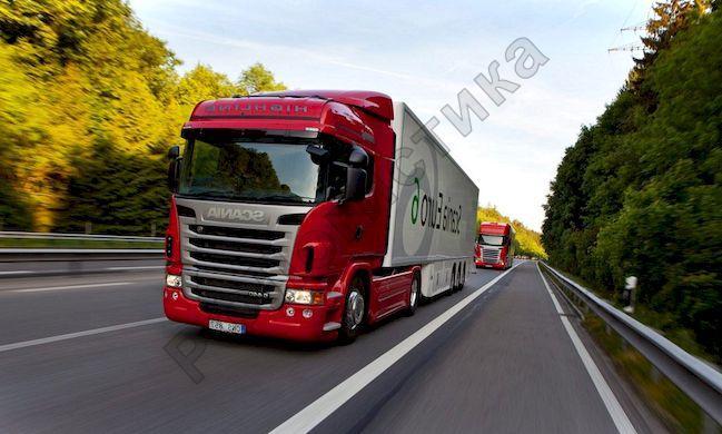 междугородние перевозки грузов