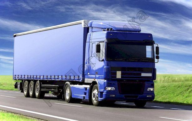 перевозки грузов между городами