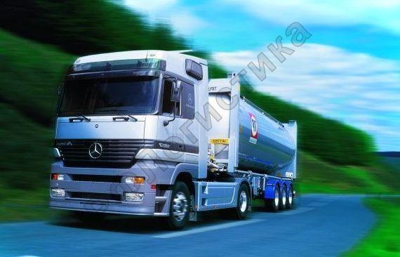 перевозка токсичных грузов