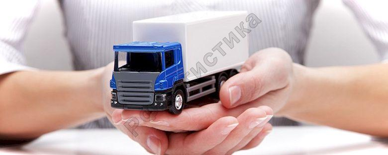 Страхование любых грузов